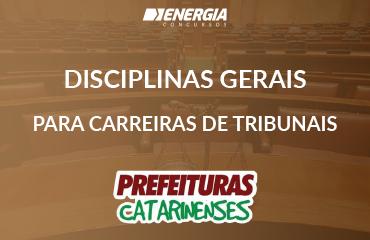 Disciplinas Gerais para Carreira de Tribunais
